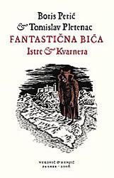 Naslovnica_Pletenac_2008